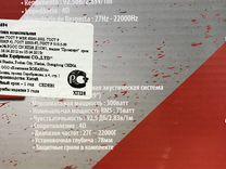 Колонки MTX audio TR694 — Запчасти и аксессуары в Волгограде