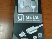 Шнур USB Lightning магнитный 1m