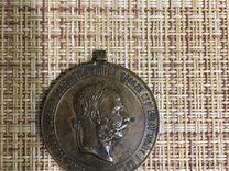 Медаль Австро-Венгрия