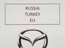 Навигация Mazda CX-5, CX-9, Mazda 6, Mazda 3