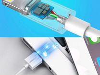 MFi сертифицированный Lighting кабель для iPhone