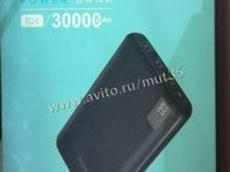 Power bank Hoco B24 - 30000mah