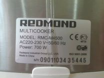 Мультиварка redmond multicooker RMC-M4500