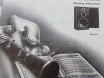 Колонки Technics SB-L70