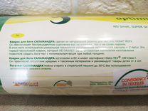 Новый коврик для йоги Salamander Optimum 200 см