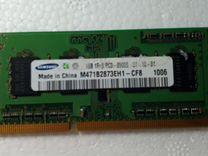 Память DDR2 и DDR3 для ноутбука и пк Notebook PC