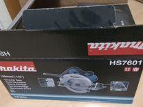 Makita HS 7601