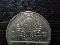 Юбилейный рубль — Коллекционирование в Новосибирске