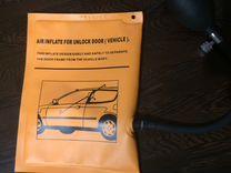 Подушка с насосом для отжима рамки двери