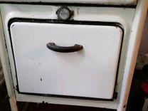 Плита газовая стационарная