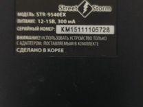 Радар-детектор Street Storm STR-9540EX — Запчасти и аксессуары в Тюмени