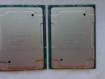 Intel Xeon Gold 6142 (LGA3647) (Новый)