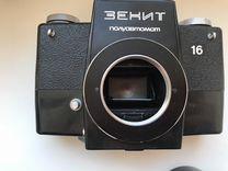 Фотоаппарат Зенит-16+ объективы