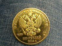 Коллекционная монета 100 рублей (год Дракона)