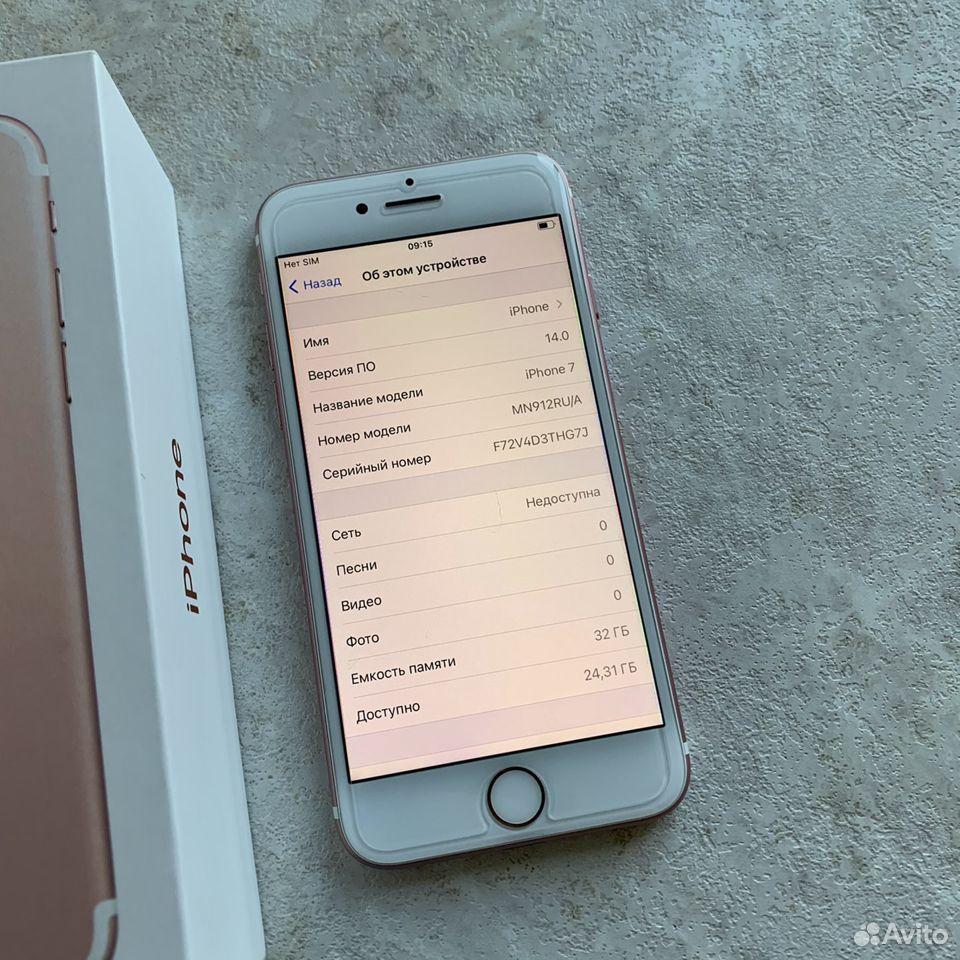 iPhone 7 32Гб RU/A Rose Gold  89243435002 купить 4