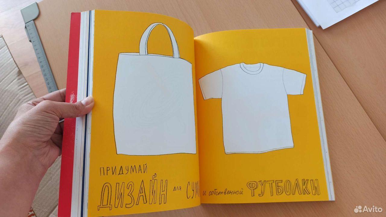Книга для рисования  89649336806 купить 4