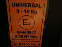 Inglesina Marco Polo 0-18 кг