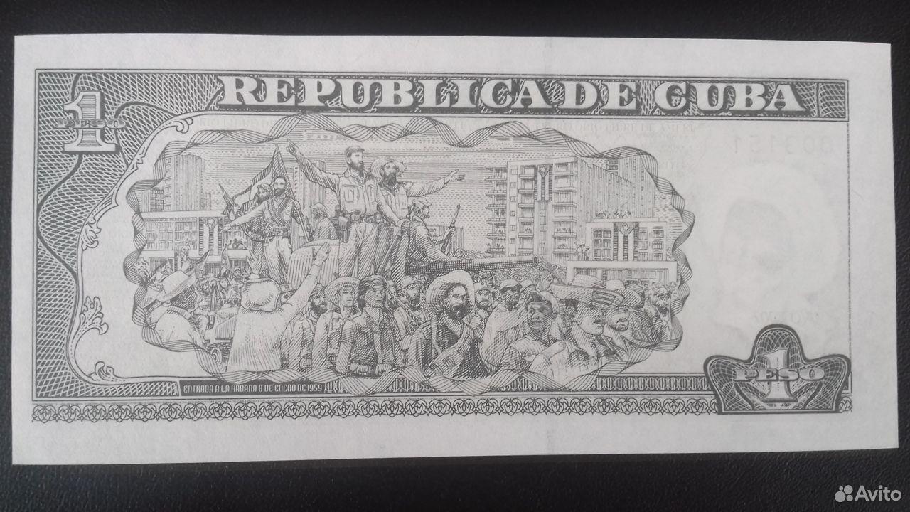 Денежные знаки Республики куба