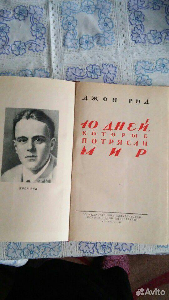 Книга  89103620109 купить 2