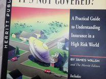 Книга по страхованию на английском языке