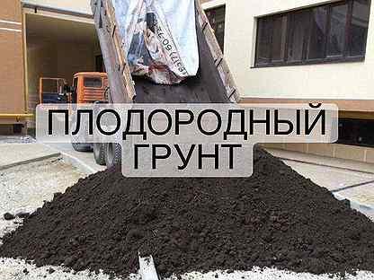 Форносово бетон купить форму для балясин из бетона в москве