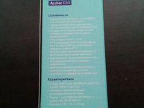 Роутер tp-link AC1200