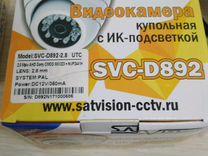 Комплект видеонаблюдения для офиса — Аудио и видео в Казани