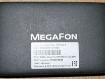 Роутер MegaFon MR150-5