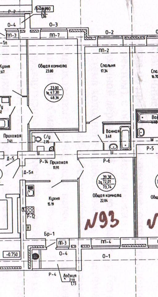 2-к квартира, 72.2 м², 1/7 эт.  89877100010 купить 1