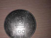 100 лет сулинскому заводу