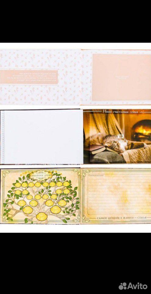 Семейные фотокниги  89174421947 купить 2