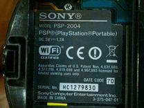 Нетбук под Android'ом + PSP 2004
