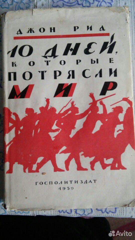 Книга  89103620109 купить 3