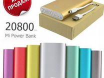 Power bank (портативный аккумулятор)