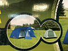 Палатка четырёхместная