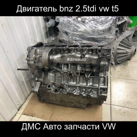 Купить новый двигатель на транспортер т5 элеватор тверь ул бочкина