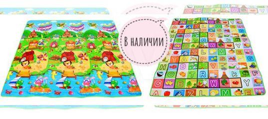 Термоковрик детский купить в Нижегородской области   Личные вещи   Авито