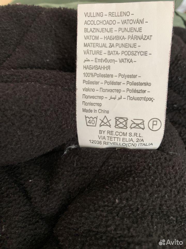 Бомбер р.116 демисезон (куртка утепленная)  89875129176 купить 7