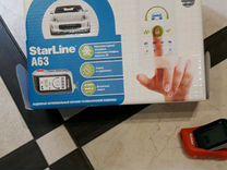Автомобильная сигнализация StarLine А63 Автозапуск