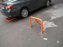 Парковочный барьер. Установка
