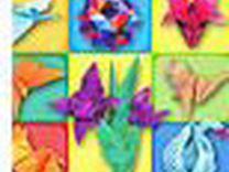 Новая книга. Оригами