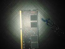 Оперативная память DDR 4 новая