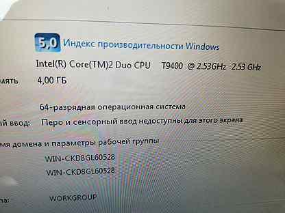 Ноутбук Asus игровой