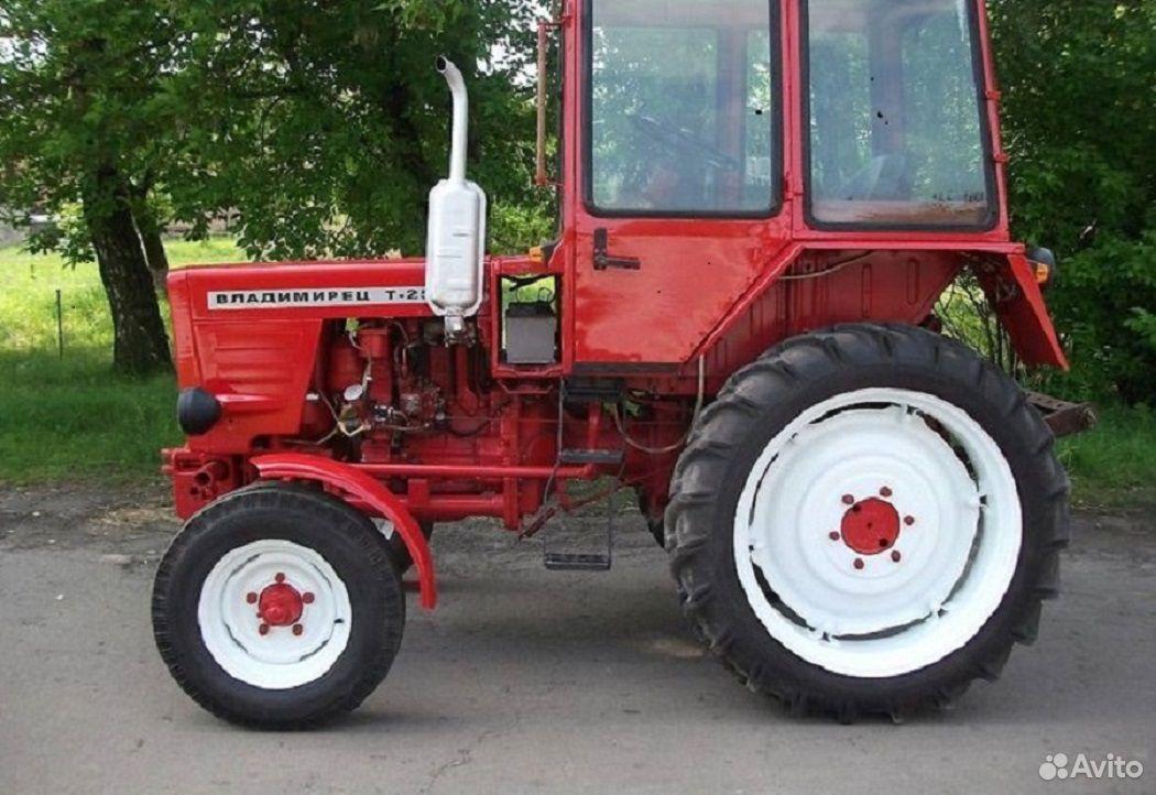 Трактор Т-25 2002 Г.в  89119659804 купить 3