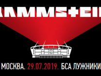 2 билета Rammstein VIP сектор