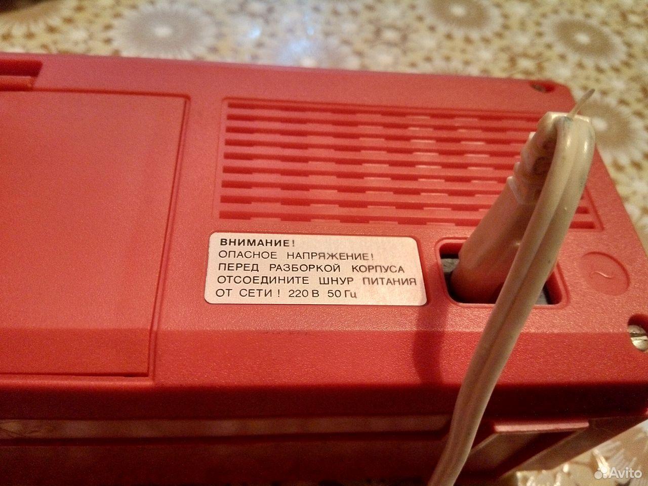 Радиоприемник рп-8330 abava  89040176196 купить 3