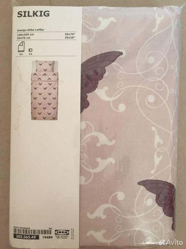 Постельное белье IKEA  89028195676 купить 5