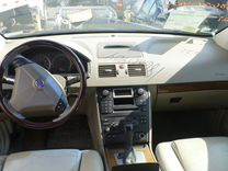 Торпедо Volvo XC90