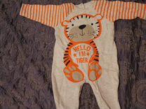 тигр - Комбинезоны для мальчиков - купить зимние и осенние ... 35d6fa121eb02
