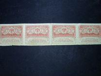 40 рублей 1917 года., керенки сцепка 4 штуки